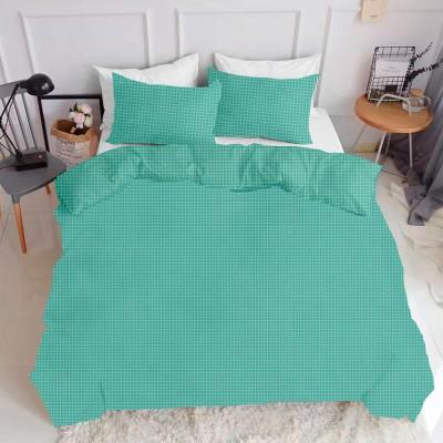 Комплект постельного белья ранфорс «Drop_Mint» Cosas