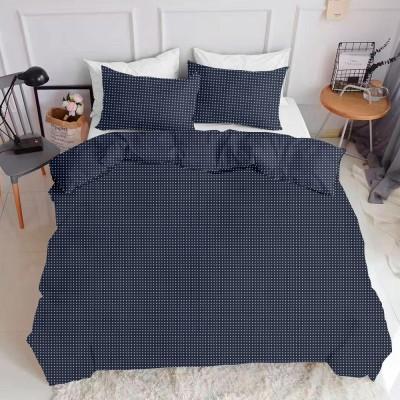 Комплект постельного белья ранфорс «DropB» Cosas