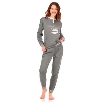 Комплект одежды «Welmy» серый Jokami