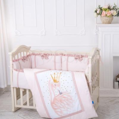 Комплект в детскую кроватку 6 предметов «Flamingo» пудра