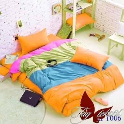Комплект постельного белья поплин «Color mix APT006» TAG