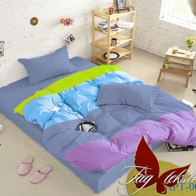 Комплект постельного белья поплин «Color mix APT008» TAG