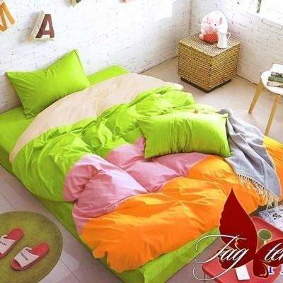 Комплект постельного белья поплин «Color mix APT009» TAG