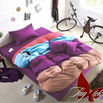 Комплект постельного белья поплин «Color mix APT033» TAG