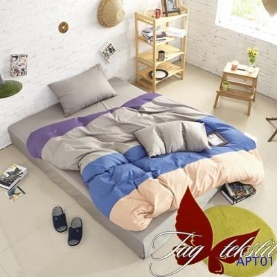 Комплект постельного белья поплин «Color mix APT011» TAG