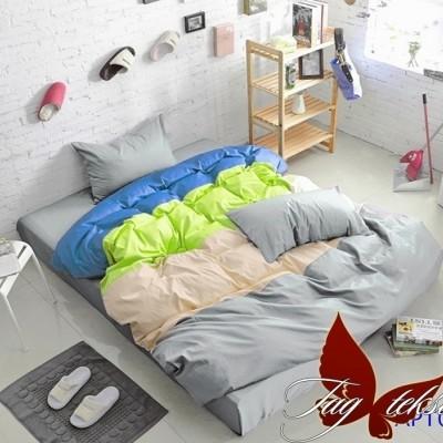 Комплект постельного белья поплин «Color mix APT001» TAG
