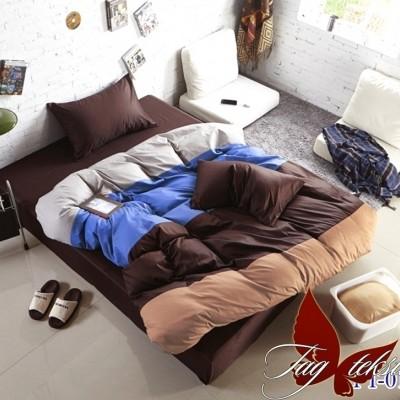 Комплект постельного белья поплин «Color mix APT013» TAG