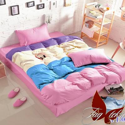 Комплект постельного белья поплин «Color mix APT004» TAG