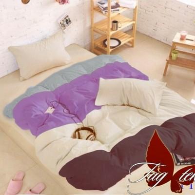 Комплект постельного белья поплин «Color mix APT024» TAG