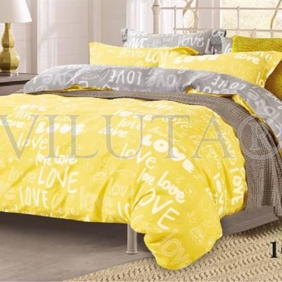 Комплект постельного белья «Satin Tvil-107» Viluta