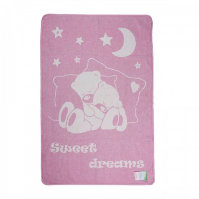 Одеяло детское «Сони» 100*140 | розовый | Vladi